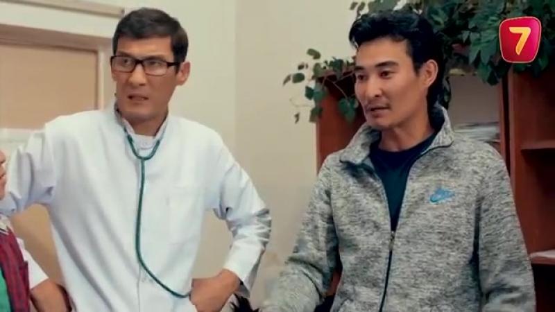Бастық боламын 2 Сезон 11 серия