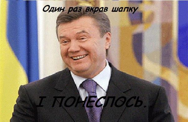 Ученые НАН объяснили, почему профессор Янукович оценил ассоциацию в 160 миллиардов - Цензор.НЕТ 4343