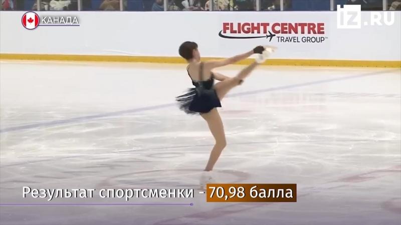 Российская фигуристка Евгения Медведева лучше всех
