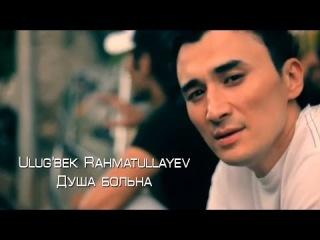 Ulug'bek Rahmatullayev | ������� ������������ - ���� ������