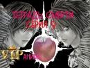 Тетрадь Смерти  Death Note  デスノート - серия 9