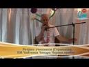 Чайтанья Чандра Чаран Прабху - 2018.07.30, Германия, Бад-Ойенхаузен, Служение миссии Шрилы Прабхупады