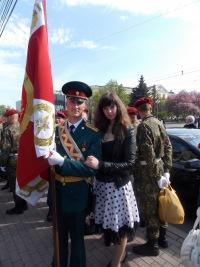 Юлия Полиновская