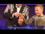 15 марта ДК им Чапаева (г. Чапаевск)- Иллюзионное шоу Александра Елесина