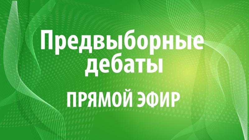 Дебаты кандидатов на пост Председателя Студенческого совета СПбГУТ