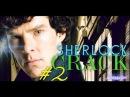 ●Sherlock BBC | Crack 2●