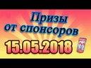 Итоги от группы Покатушки на квадроциклах. 15.05.2018.