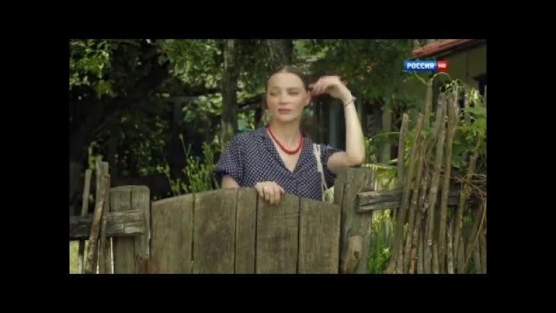 ❤ Душевный фильм про деревенский роман ➠ Раз, два! Люблю тебя! 2013 ❣❣❣