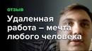 Максим Солдаткин ► Отзывы учеников Илья Зеленин Курсы Веб Дизайна