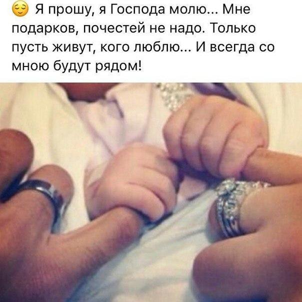 Фото №456247485 со страницы Аиды Салеевой