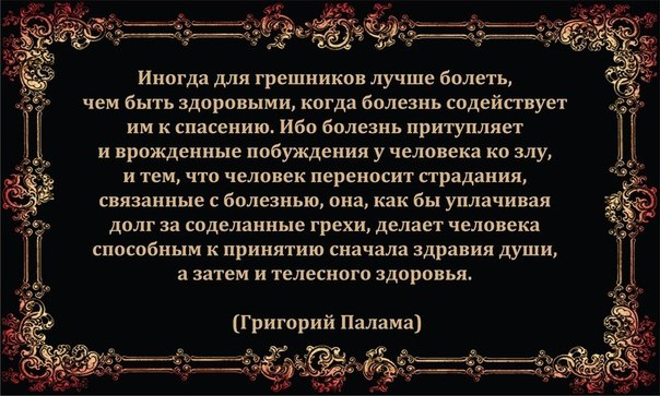 http://cs407327.vk.me/v407327701/61f9/Kc9O3MA1DLE.jpg