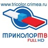 Триколор ТВ Крым