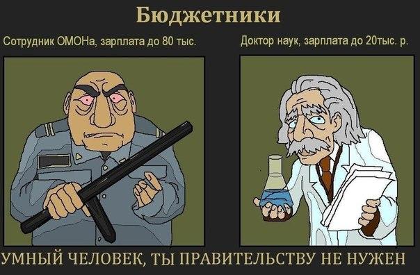 Внешний госдолг Украины за год не вырос ни на доллар, - Яценюк - Цензор.НЕТ 9733