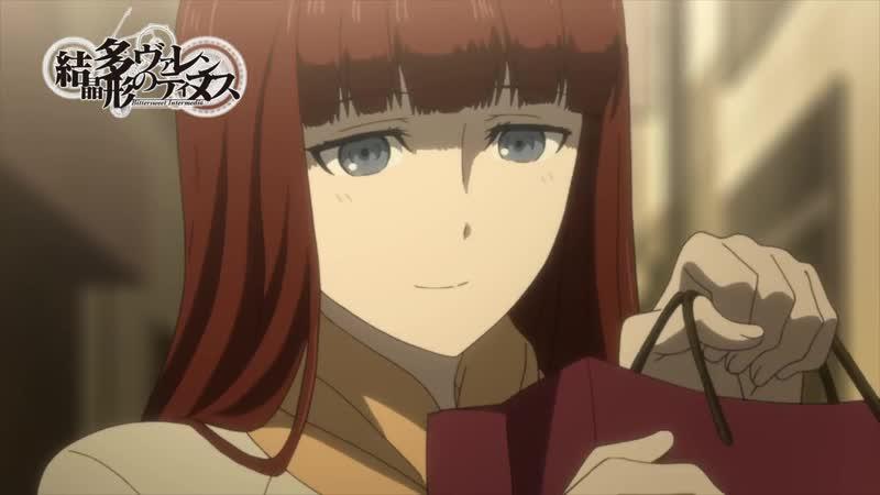 TVアニメ「シュタインズ・ゲート ゼロ」#SP(未放送話エピソード)予告