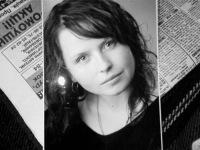 Светлана Панічкіна-Смалюх, 18 января 1985, Винница, id28936242
