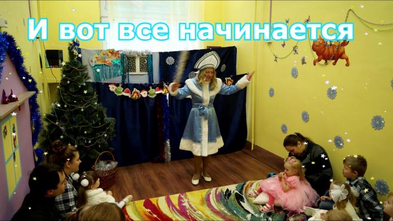 Детский клуб Совёнок Суша