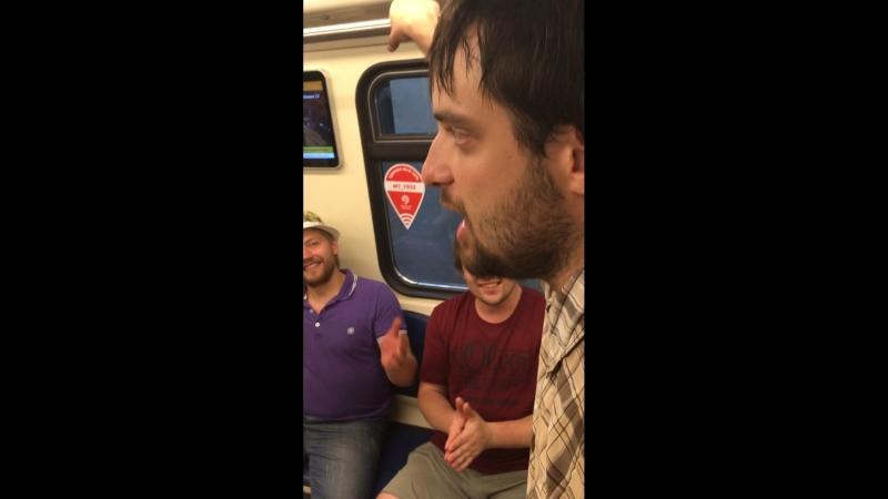 Танцы в метро