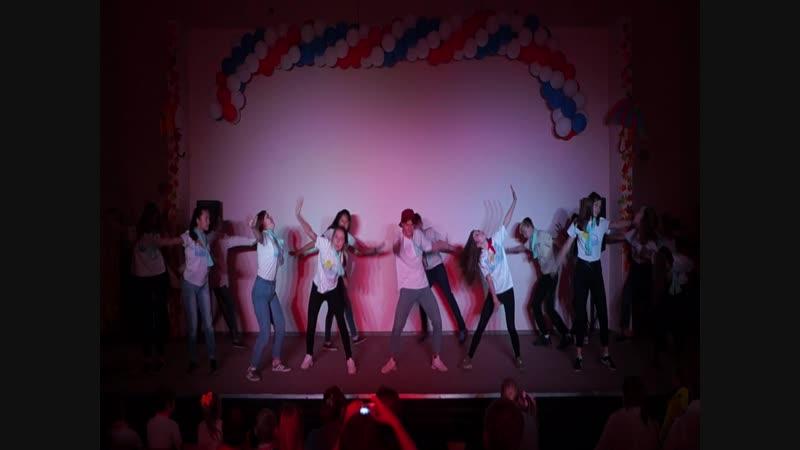 1 отряд - Bожатский (танец)Лазурный