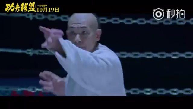 Alvin S S on Instagram Kung Fu League first trailer Ada Wong Fei Hung Chen Zhen Ip Man dan Bruce Lee Tayang bulan oktober di china Semog