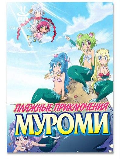 аниме картинки девушек русалок: