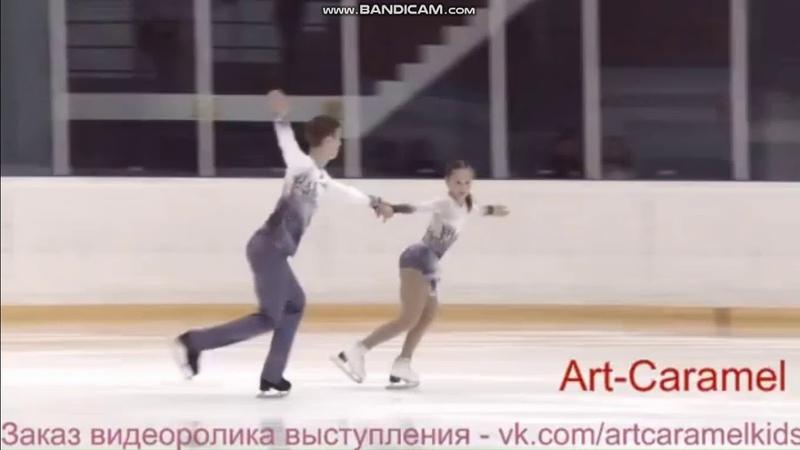 Дарья Бойцова - Анатолий Сластин КП 1 этап Кубка Санкт-Петербурга 2018