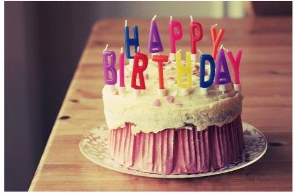 я тебе не могу в день рождения: