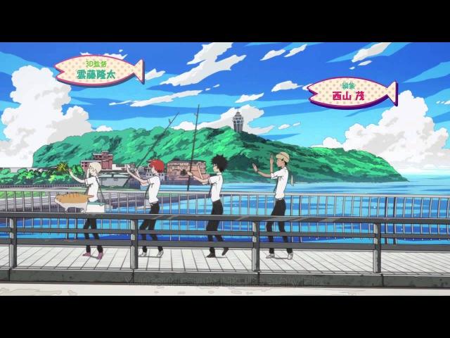Tsuritama / Радости рыбалки - Opening