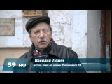 В Перми рушится дом