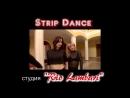 RioLambari STRIP DANCE miss Amerika