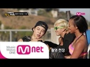 Mnet BTS의 아메리칸허슬라이프 Ep 6 예고 방탄소년단 '상남자' 미국판 M V 최초공개 그리고 계속되는 힙합 특훈 @8 28 목 7 30pm