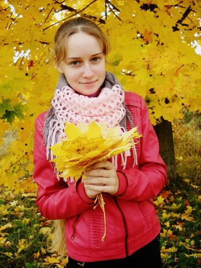 Натусик Шершнёва, 9 ноября 1998, Киев, id182497219