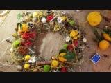 Венок на сене с мандаринами и корицей, воспоминания о Италии