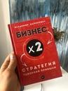Сергей Домогацкий фото #43