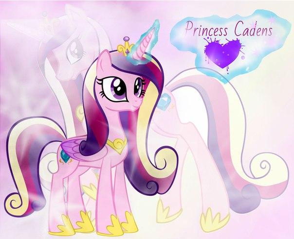 Май литл пони неделя принцессы каденс