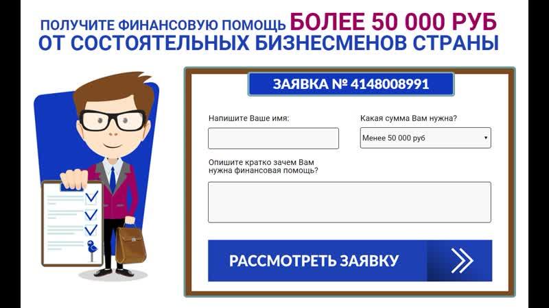 НУЖДАЕТЕСЬ В ДЕНЬГАХ 5 МИНУТ И У ВАС НА СЧЕТУ БОЛЕЕ 50000 РУБЛЕЙ bit.ly2Xmvaay