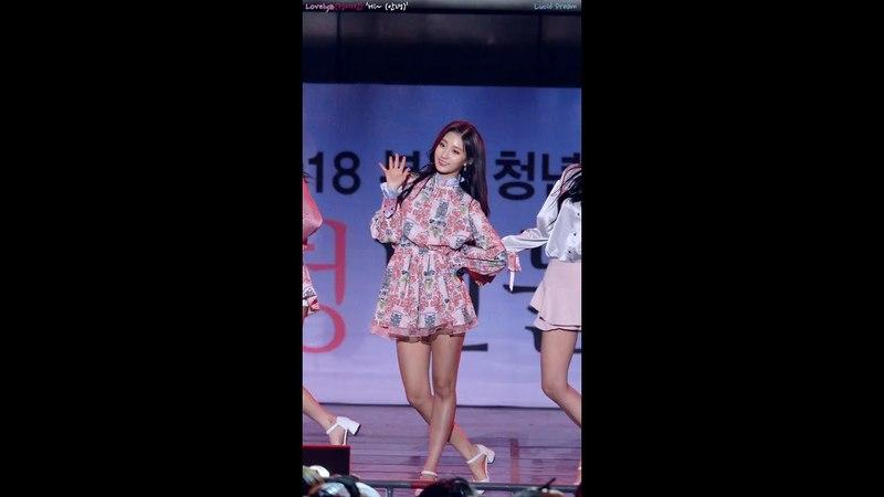 180331 러블리즈(정예인)- Hi~ (안녕), 청춘(청년들의 춘몽) in 부산광역시, 영화의전당(직