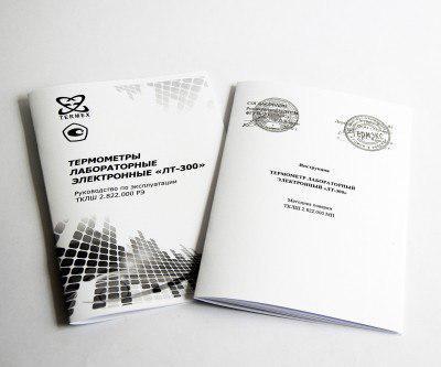 Методички, Брошюры, Рабочие тетради