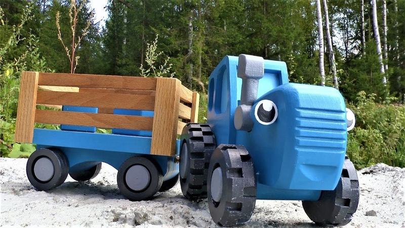 Мы купили Синий трактор! Игрушка из мультика едет трактор для детей.