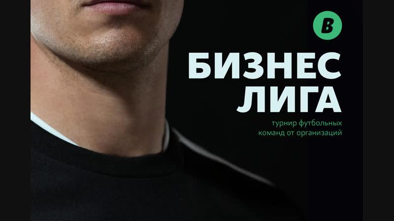 [Mini обзор] Реклама Онлайн 2 vs Единство