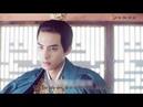[FMV] 容止 (凤囚凰·真英雄) Dung Chỉ - Anh hùng chân chính ( Phượng Tù Hoàng )