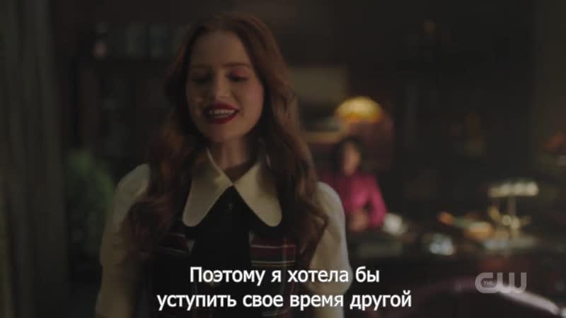 3 12 субтит рус