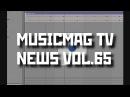 Бесплатные плагины: Krakli Plugs Arminator и Venn Audio Quick Haas