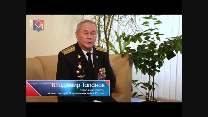 Сюжет о В.В.Таланове