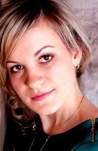 Татьяна Грузнова, 12 мая , Москва, id150557011