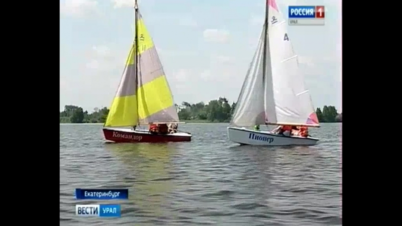 Парусные гонки, посвященные 80-летию писателя Владислава Крапивина, прошли на Верх-Исетском пруду.