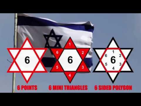 Израиль сборище САТАНИНСКОЕ Звезда Ремфана поклонение Молоху