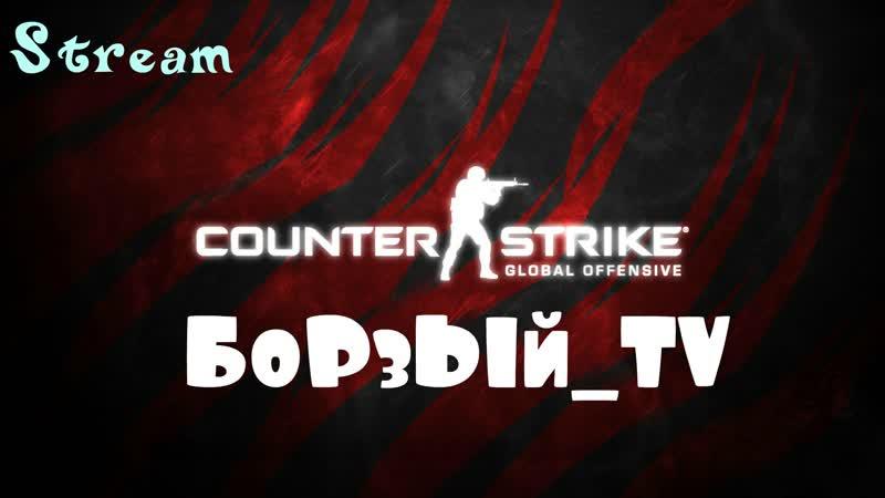 Counter-Strike GlobalPupg Обнова