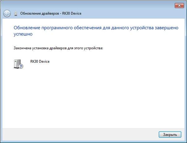 Scx 3205 Драйвер Windows 7