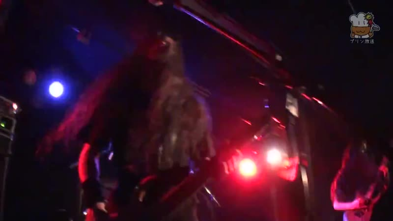 兀突骨(Gotsu-Totsu-Kotsu) - Live[Full] Extreme Metal Over Japan 2012 (Full HD 1080p