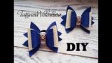 Бантики с экокожи DIY MKEco-leather DIY MK Bows Cuero ecol
